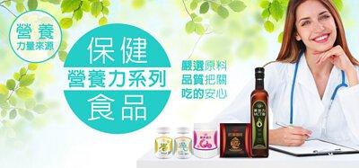乳酸菌,葉黃素,防彈咖啡,MCT油,膠原蛋白粉