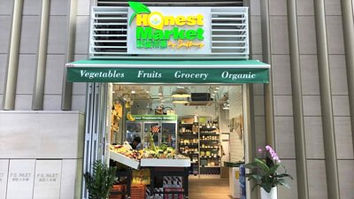 Honest Market by Jeffrey Organic Vegetables Fruits Grocery Delivery Hong Kong