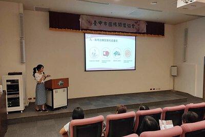 圓緣協會,中國醫藥大學附設醫院,乳癌,病友活動,放射線治療,術後,皮膚保養
