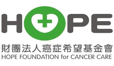 財團法人癌症希望基金會