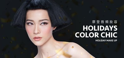 HOLIDAYS COLOR CHIC, kaibeauty, VELVET LIP ROUGE, lip, lip stick, blush, cheek, 小凱老師