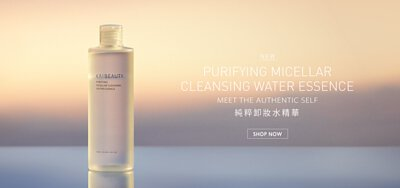 kaibeauty, mascara, eye, cleanser, makeup, makeupremover, cleaning, cleansing water, micellar water, skincare, 卸妝 , 小凱