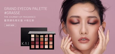 kaibeauty, grasse, eyeshadow , 格拉斯, eyecon , palette, shipping, makeup, 小凱