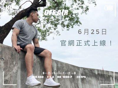 """<img src=""""wesbite-officially-online.jpg"""" alt=""""6月25日官網正式上線的banner"""">"""