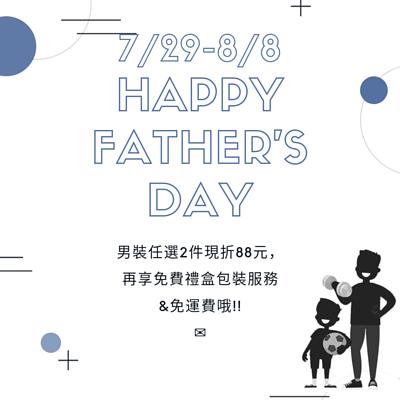 "<img src=""father'sday-special-offer.jpg"" alt=""上衣兩件現折88元,再享免費禮盒包裝服務"">"