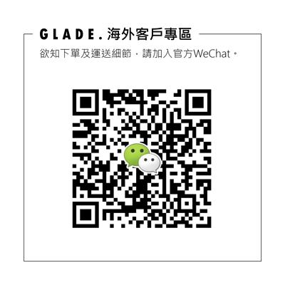 """<img src=""""glade-wechat.jpeg"""" alt=""""GLADE.的Wechat帳號QRcode"""">"""