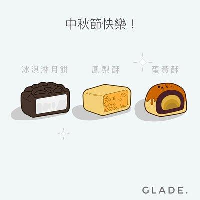 "<img src=""moon-cake.jpg"" alt=""手繪圖片中由左至右為冰淇淋、月餅鳳梨酥及蛋黃酥"" >"