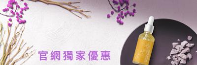 綠色光合,橙花靚白,樹枝,紫色花朵,灰色面膜土,黑色石盤