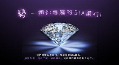gia, diamonds