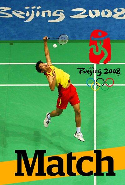 Lin Dan林丹 Vs Lee Chong Wei李宗偉 Beijing Olympics北京奧運 2008 Men's Singles Final 男單決賽視頻