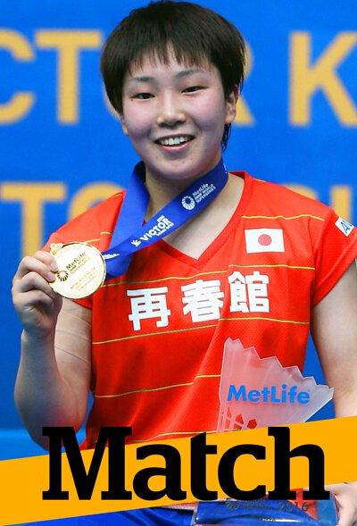 Akane Yamaguchi 山口茜 Yonex Japan Open 2013 Champion