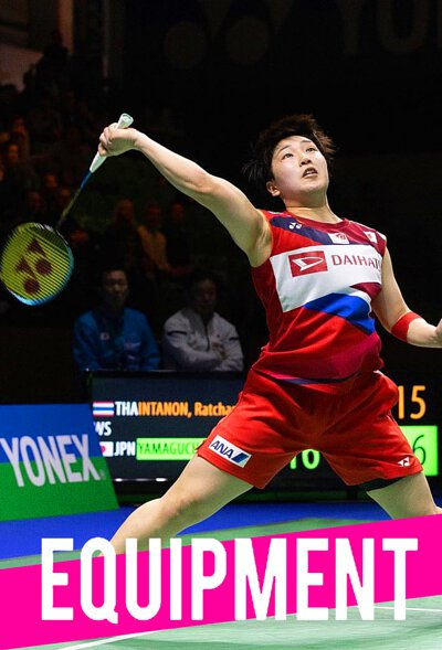 Akane Yamaguchi, Japanese National Badminton Team, Women's Singles Player