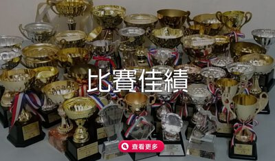 北區羽毛球隊,北區羽毛球會,李潔光,香港羽毛球註冊教練,暑期羽毛球班,香港羽毛球教練,羽毛球教練,badmintoncoach,hongkong,badminton,香港羽毛球隊,羽毛球比賽,羽毛球分齡賽,香港羽毛球總會,雙打聯賽