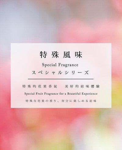 京盛宇將台灣茶葉分成四大類別,若是您享受特殊的花果香氣、美好的前味體驗,其中特殊風味-花果香氣系列會是您最佳的選擇,敬祝您購物愉快 !