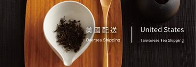 京盛宇提供海外購物優惠,歡迎參觀選購!