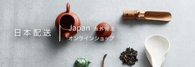 京盛宇日本專屬購物優惠,歡迎參觀選購!