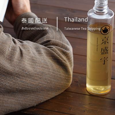 京盛宇泰國專屬購物優惠,歡迎參觀選購!