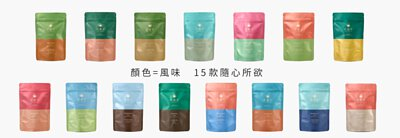 京盛宇最新升級,全品項產品最新推出「光之茶」系列袋茶。 台灣茶如同天然的香水,京盛宇將茶湯色澤及風味,探求本質、訴諸光影, 結合抽象主義知名藝術家馬克・羅斯科的啟發,全新升級打造出「光之茶」系列袋茶。