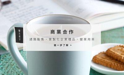 京盛宇商業合作