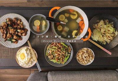 Fresh Recipe享廚好食新鮮快煮方案Lexie's Blog寫食派推薦