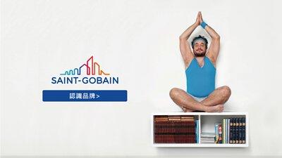 SAINT-GOBAIN聖戈班商標