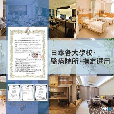 日本指定選用天花板