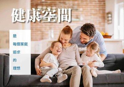 幸福的家庭