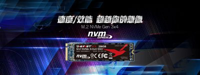 digifast M.2 SSD NVMe PCIe ACE