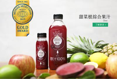 榮獵世界品質大獎金獎,甜菜根綜合果汁。