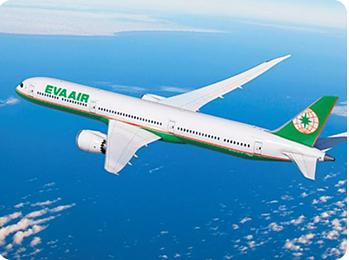 長榮航空,EVA Air,機上皇璽桂冠艙/桂冠艙/商務艙指定使用品牌