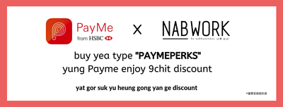 payme discount offer