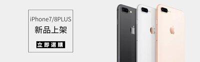 IPHONE8PLUS手機殼,IPHONE8PLUS,IPHONE8PLUS配件,IPHONE8PLUS防摔手機殼,熊膜3C,IPHONE7PLUS手機殼,IPHONE7PLUS,IPHONE7PLUS配件,IPHONE7PLUS防摔手機殼