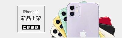 uag手機殼,太樂芬手機殼,uag,太樂芬,iphone11
