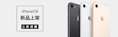 IPHONE SE手機殼,IPHONE SE,IPHONE SE配件,IPHONE SE防摔手機殼,熊膜3C