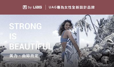 u bye uag,uag專為女性全新設計品牌