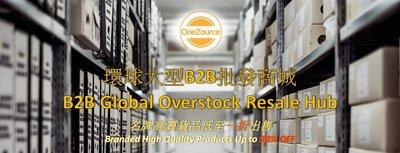 B2B Global Overstock Resale Hub