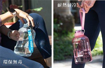 FOSFIT 好好喝水 Tritan 1.5L大容量水壺,SGS認證Tritan無毒材質,不含雙酚A及塑化劑,大人小孩都能安心大口喝!