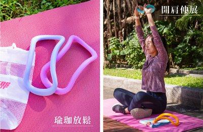 FOSFIT 日常伸展。美力瑜珈環,一環滿足伸展、按摩、鍛鍊、瑜珈需求,隋貨附贈簡易運動教學說明書,不怕買了不會用