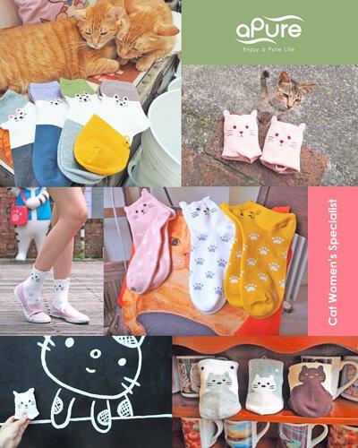 除臭襪除腳臭,貓系女子專科系列貓襪。