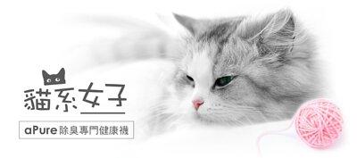除臭襪除腳臭,除臭襪領導品牌,除臭襪貓系女子專科,上市就完銷的奇蹟,吸貓養貓族最愛的貓系除臭襪。