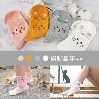 除臭襪除腳臭,最可愛的除臭襪貓臉腳印系列