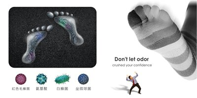 除腳臭除臭襪,有穿除臭襪Don't let odor crushed your confidence