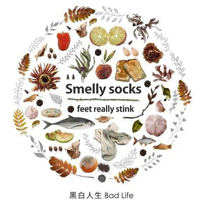 除腳臭除臭襪,還未換除臭襪先穿aPure除臭襪,沒穿Smelly socks feet really stink