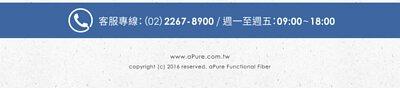 客服專線:(02)2267-8900/週一至週五:09:00〜18:00