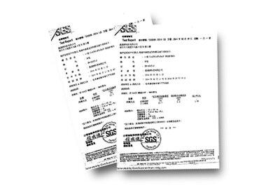SGS證書