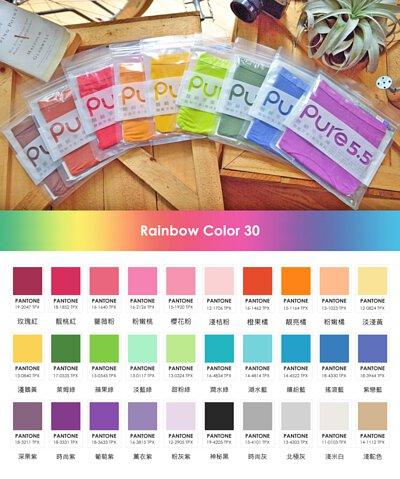 好穿女內褲推薦 Rainbow Color 30