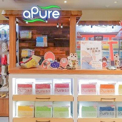 【aPure專櫃】大葉高島屋 3F