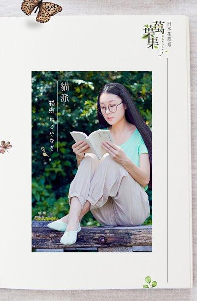 日本色彩物語,萬葉集,除臭襪推薦