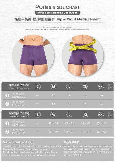 男內褲尺寸表