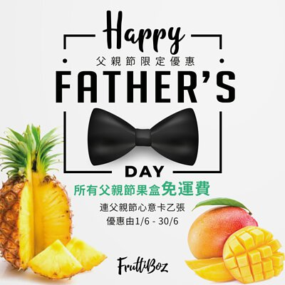 happy_father